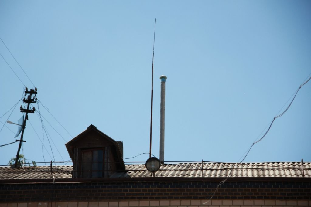 LEIAR10 antenna mounted on the roof of Faculty of Civil Engineering, Chernihiv State Institute of Economics and Management.