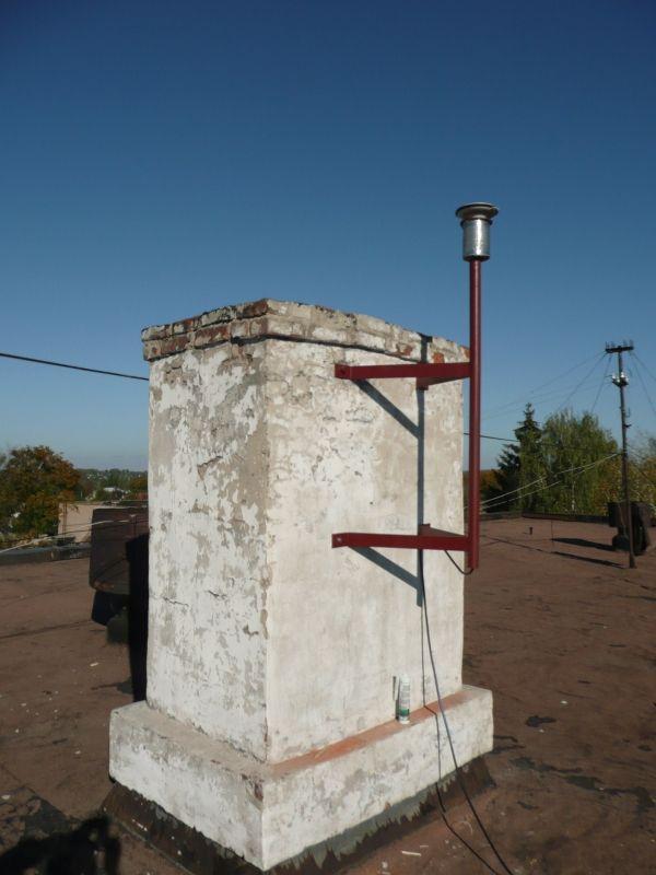 The NOV702GG antenna.