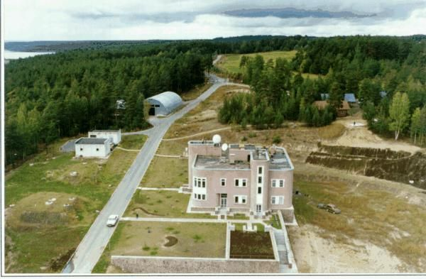 common view of laboratory building and surrounding situation as seen from the radio telescope RTF-32